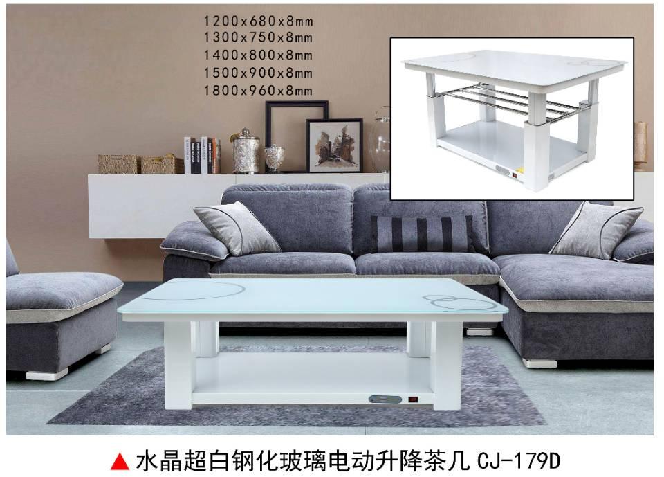 武汉水晶超白钢化玻璃(长方形)电动升降茶几