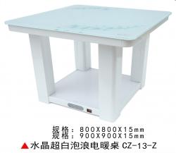 浏阳水晶超白电取暖桌
