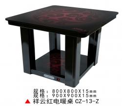 湖南祥云红电暖桌