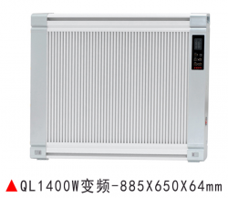 变频取暖器