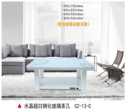 武汉水晶超白钢化玻璃茶几