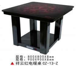 武汉祥云红电暖桌